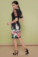платье с цветочным принтом и коротким рукавом. Букет платье Поля к/р. Цвет: принт цена