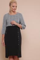 офисное платье батального размера. платье Регина-Б 3/4. Цвет: черный-серая клетка купить