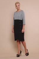 офисное платье батального размера. платье Регина-Б 3/4. Цвет: черный-серая клетка цена