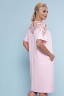 . платье Адель-Б к/р. Цвет: персик купить