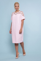 . платье Адель-Б к/р. Цвет: персик цена
