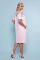 . платье Адель-Б к/р. Цвет: персик в интернет-магазине