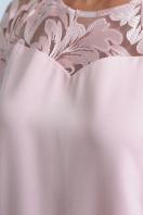 . платье Адель-Б к/р. Цвет: персик в Украине