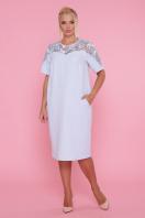 . платье Адель-Б к/р. Цвет: голубой купить