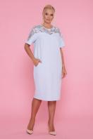 . платье Адель-Б к/р. Цвет: голубой цена
