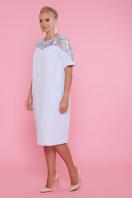 . платье Адель-Б к/р. Цвет: голубой в интернет-магазине