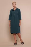батальное платье рубашечного кроя. платье-рубашка Власта-Б 3/4. Цвет: изумруд цена