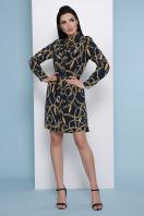 рубашечное платье с длинным рукавом. Перья-цепи платье-рубашка Аврора П д/р. Цвет: черный купить