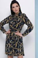 рубашечное платье с длинным рукавом. Перья-цепи платье-рубашка Аврора П д/р. Цвет: черный цена
