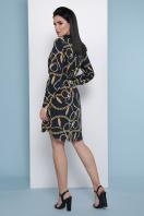 рубашечное платье с длинным рукавом. Перья-цепи платье-рубашка Аврора П д/р. Цвет: черный в интернет-магазине