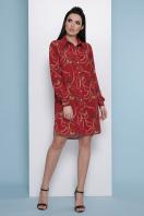 платье-рубашка с принтом. Ремешки-бабочки платье-рубашка Аврора П д/р. Цвет: бордо купить