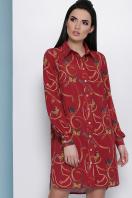 платье-рубашка с принтом. Ремешки-бабочки платье-рубашка Аврора П д/р. Цвет: бордо цена