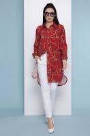 платье-рубашка с принтом. Ремешки-бабочки платье-рубашка Аврора П д/р. Цвет: бордо в интернет-магазине