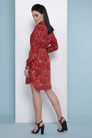 платье-рубашка с принтом. Ремешки-бабочки платье-рубашка Аврора П д/р. Цвет: бордо в Украине