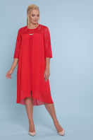персиковое платье для полных женщин. платье Муза-Б 3/4. Цвет: красный купить
