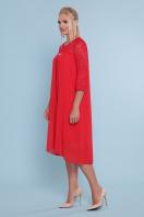 персиковое платье для полных женщин. платье Муза-Б 3/4. Цвет: красный цена