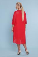 персиковое платье для полных женщин. платье Муза-Б 3/4. Цвет: красный в интернет-магазине