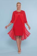 персиковое платье для полных женщин. платье Муза-Б 3/4. Цвет: красный в Украине