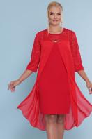 персиковое платье для полных женщин. платье Муза-Б 3/4. Цвет: красный недорого