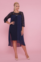 персиковое платье для полных женщин. платье Муза-Б 3/4. Цвет: синий купить