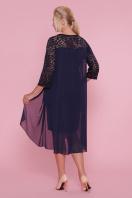 персиковое платье для полных женщин. платье Муза-Б 3/4. Цвет: синий цена