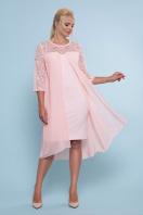 персиковое платье для полных женщин. платье Муза-Б 3/4. Цвет: персик купить