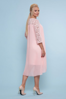 персиковое платье для полных женщин. платье Муза-Б 3/4. Цвет: персик цена
