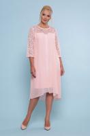 персиковое платье для полных женщин. платье Муза-Б 3/4. Цвет: персик в интернет-магазине