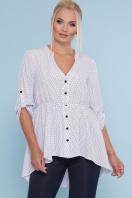 батальная блузка в горошек. блуза Санди-Б 3/4. Цвет: белый-черный м. горох купить