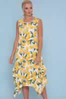 цветастый сарафан больших размеров. сарафан Сабина-Б. Цвет: белый-тюльпаны желтые купить