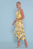 цветастый сарафан больших размеров. сарафан Сабина-Б. Цвет: белый-тюльпаны желтые цена