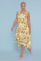 цветастый сарафан больших размеров. сарафан Сабина-Б. Цвет: белый-тюльпаны желтые в Украине