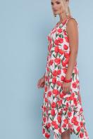 цветастый сарафан больших размеров. сарафан Сабина-Б. Цвет: белый-тюльпаны красные купить