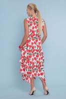 цветастый сарафан больших размеров. сарафан Сабина-Б. Цвет: белый-тюльпаны красные цена