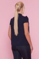 батальная блузка красного цвета. блуза Федерика-Б к/р. Цвет: синий купить