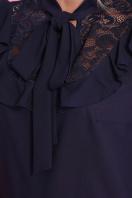 черная блузка батал. блуза Федерика-Б к/р. Цвет: синий цена