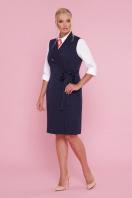 деловое платье больших размеров. платье-жилет Женева-Б б/р. Цвет: синий купить