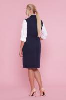 деловое платье больших размеров. платье-жилет Женева-Б б/р. Цвет: синий цена