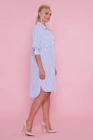 платье-рубашка больших размеров. платье Валентия-Б 3/4. Цвет: голубая полоска купить