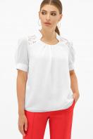 шифоновая блузка для полных женщин. блуза Римма-Б к/р. Цвет: белый купить