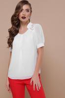 шифоновая блузка для полных женщин. блуза Римма-Б к/р. Цвет: белый в интернет-магазине