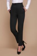 узкие красные брюки. брюки Бенжи 2. Цвет: черный в интернет-магазине