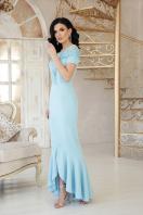 персиковое платье в пол. платье Наоми к/р. Цвет: голубой купить