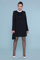 изумрудное пальто без воротника. Пальто П-337-К. Цвет: черный в интернет-магазине