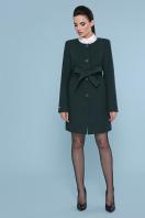 кашемировое пальто оливкового цвета. Пальто П-337-К. Цвет: 7214-зеленый купить