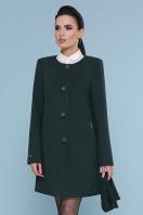 изумрудное пальто без воротника. Пальто П-337-К. Цвет: 7214-зеленый в интернет-магазине