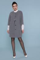 черное пальто с рукавом три четверти. Пальто П-355. Цвет: 071-св. серый купить