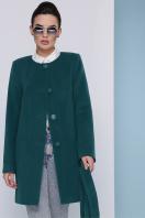 изумрудное пальто без воротника. Пальто П-337-К. Цвет: бутылочный в интернет-магазине