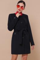 изумрудное пальто без воротника. Пальто П-337-К. Цвет: 5110-т.синий купить