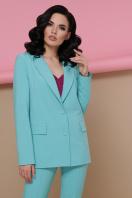 голубой женский пиджак. пиджак Патрик. Цвет: мята купить